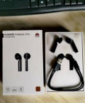 Huawei FreeBuds 2 Pro, Иловка
