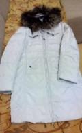 Женские спортивные костюмы распродажа, зимняя куртка, Тольятти