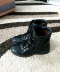 Зимние ботинки р.41, кроссовки adidas cc climacool адидас, Поим