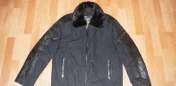 Зимняя мужская куртка, мужские костюмы truvor