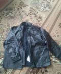 Термобелье спортивное женское odlo, куртка из качественного дермонтина, Любохна