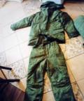 Костюм truvor classic цена, костюм зимний полевой цифра, Высокогорный