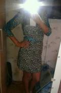 Теплые штаны на зиму женские больших размеров, платье lime, размер s, Пенза