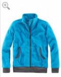 Костюмы горка купить интернет магазин, куртка флисовая arizona новая рост 176-182, Стерлитамак