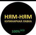 Пекарь, Мосальск