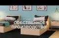 Кровать односпальная, Воронеж