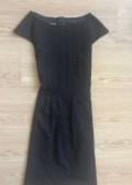 Интернет магазин брендовой одежды зара, платье Hobbs в стиле Кейт Миддлтон, Горбатовка