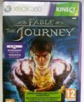 Fable The Jorney к xbox 360, Воронеж