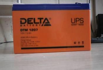 Аккумуляторная батарея дельта