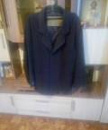 Майка для кормления с поддержкой, пиджак-куртка из мягкой шерсти, Сычевка