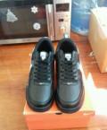 Кроссовки nike новые. размер 41, купить мужскую обувь найк, Большие Салы