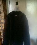 Куртка мужская зимняя, заказать мужские футболки с надписью занят, Медногорск