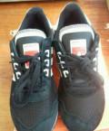 Продаю кроссовки adidas. новые, обувь зимняя мужская, Большие Салы
