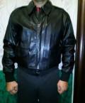 Куртка, одежда для йоги территория йоги, Мичуринск