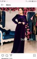 Bershka каталог одежды и цены, вечернее платье, Дербент