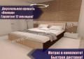 Кровать с матрасом, Ремонтное