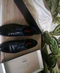 Мужские зимние кроссовки с мехом new, туфли Lloyd, Пригородный