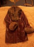 Пальто из натуральной кожи, комплекты нижнего белья для полных девушек, Ржаница