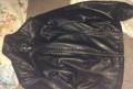 Кожаная куртка, осеннее мужское пальто, Брянск