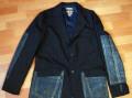 Replay пиджак оригинал Италия, толстовки найк с капюшоном на молнии, Каменск-Уральский
