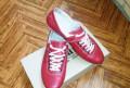 Обувь, мужские мокасины с перфорацией, Калач