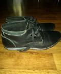 Купить мужскую термо обувь, ботинки мужские 41, Первомайский