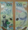 100 рублей чм 2018, Черняховск