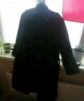 Nike куртка мужская team winter jacket, мужской френч, Новоузенск