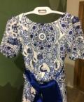 Стильные платья от российских дизайнеров купить, платье, Белгород