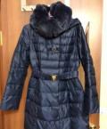 Интернет магазин женской деловой одежды недорого, пуховик Clasna (зимний), Мурмино