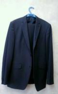 Классический мужской костюм, мужские толстовки с капюшоном модные, Светлоград