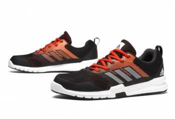 Кроссовки Adidas Essential Star 3 BA8944, бутсы для футзала распродажа