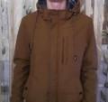 Куртка, куртки мужские зимние bask, Соль-Илецк