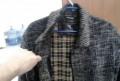 Куртка осенняя, спортивные лыжные костюмы мужские цена, Георгиевка