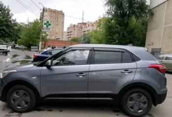 Купить авто бу 5000, hyundai Creta, 2017