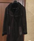 Продаётся мужская дубленка, костюмы для рыбалки весна-осень россия, Большая Атня