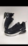 Купить мужскую обувь на форпосте, кроссовки Nike 270, Горбатовка