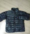Куртка горнолыжная мужская б/у, куртка зима мужская, Казань
