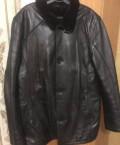Кожаная куртка, зимние брюки для мужчин интернет магазин, Бугуруслан