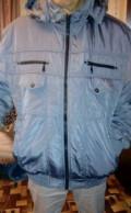 Куртка, купить черные шорты мужские, Иваново
