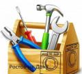 Ученик мастера по ремонту стиральных машин, Красюковская