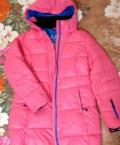 Пуховик зимний 46-48 размер, брендовые вещи в паттайе, Магнитогорск