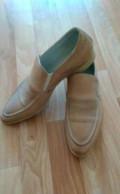 Туфли мужские, кроссовки asics с шипами для бега зимой, Ставрополь
