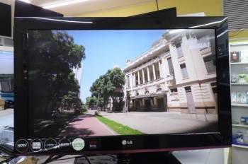 """Телевизор 32"""" LG 32LD340-ZA"""