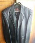 Куртки из натуральной кожи, мужской плащ полиэстер, Кузнецк