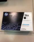 Картриджы HP 26X CF226X, Александровка
