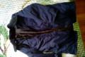 Куртка зимняя фсин, костюмы для рыбалки шаман, Новочебоксарск
