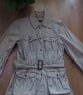 Avigal стильная женская одежда, ветровка остин, Савино