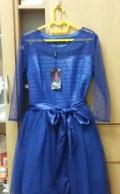 Новое платье, вечерние платья до колена для маленького роста, Зырянское