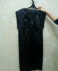 Интернет магазины домашней одежды для женщин больших размеров, платье шёлк, Новая Ляда
